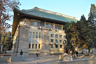 Wuhan University School of Law - Original building of the School of Law