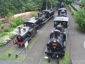 Ome Railway Park - Image: Ome Railway Park c