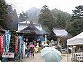 Ookuboji88-01.jpg