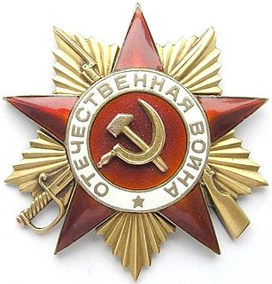 Order of the Patriotic War military decoration of the Soviet Union