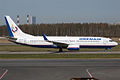 Orenair, VQ-BJX, Boeing 737-86N (15836139663).jpg