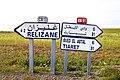 Oued El Abtal - vers Relizane واد الابطال - الى غليزان - panoramio.jpg