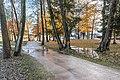 Pörtschach Halbinselpromenade Landspitz Landschaftspark 18112019 7514.jpg
