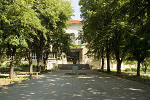 Shumen - Nancho Popovich high school, established in 1828, is one of Bulgaria's oldest educational institutions