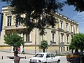 Palata pravde Vranje 1.jpg