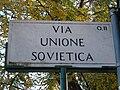 Parioli - Villaggio Olimpico 01.JPG