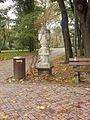 Park miejski w Kielcach (101) (jw14).JPG