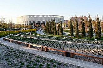 Krasnodar Stadium - Image: Park near the stadium in Krasnodar (3)