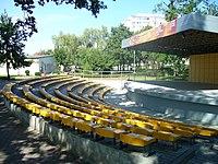 Parkowy amfiteatr - panoramio.jpg
