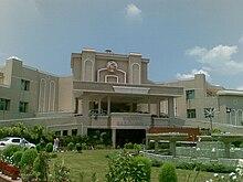220px Patanjali Center