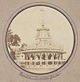 Pavilion. Cremorne Gardens. (8415567569).jpg