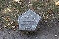 Pentagon memorial grave; Dnipro, Ukraine; 13.09.19.jpg