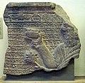 Pergamonmuseum - Vorderasiatisches Museum 037.JPG