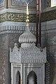 Pertevniyal Valide Sultan Mosque 6618.jpg