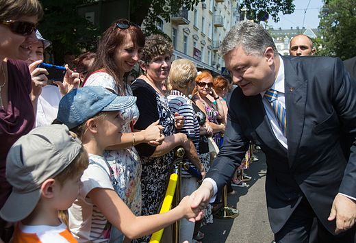 Petro Poroshenko on Day of Constitution of Ukraine 2016-06-28 10.jpg