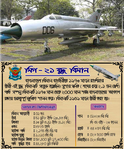 Phased out aircraft of Bangladesh Air Force (15).png