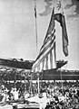 Philippine Independence, July 4 1946.jpg