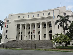 National Museum of Anthropology (Manila) - Image: Pic stock geo ph mm manila ermita rizal park old finance bldg. (national museum annex) (2014) a 0001