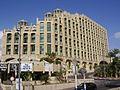 PikiWiki Israel 18739 Hilton Queen of Sheba hotel in Eilat.JPG