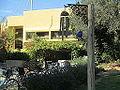PikiWiki Israel 40917 Kibbutz Alumim.JPG