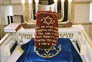 Sefer Torah from Theresienstadt concentration ...