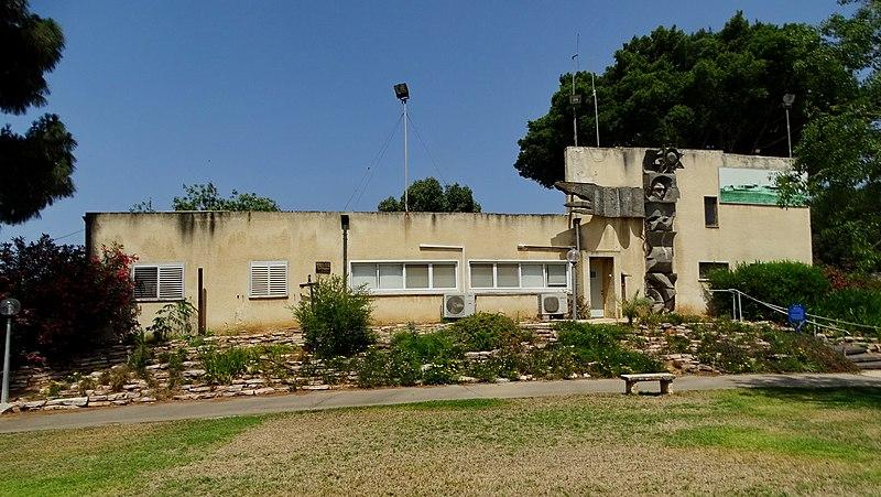 הבית על הגבעה בקיבוץ משמר השרון