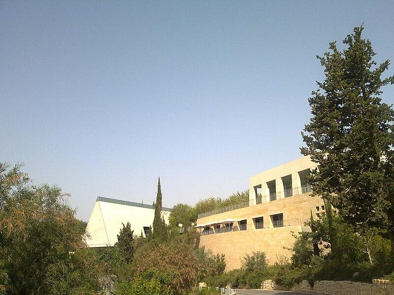 יד ושם ויער ירושלים
