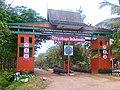 Pintu Gerbang PTP - panoramio.jpg