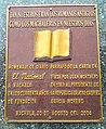 Placa en homenaje a Machala en sus 40 años de fundación .jpg