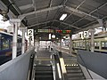 Platform of Oita Station 2006-11-23.jpg