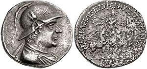 Plato of Bactria - Image: Plato Tetradrachm MT