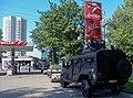 Polands SOF (48560534057).jpg