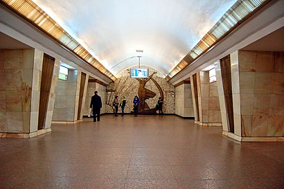 How to get to Політехнічний Інститут with public transit - About the place