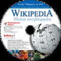 Polska Wikipedia na DVD z Helionem (krążek bez tła).png