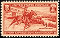 Pony Express 3c 1940 issue.JPG