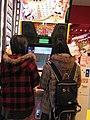 Popn music Iroha arcade.jpg