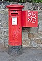 Post box at Egerton Park, Rock Ferry.jpg