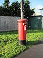 Post box on the corner - geograph.org.uk - 1633180.jpg