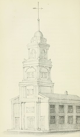 Prattsville Reformed Dutch Church drawing.jpg
