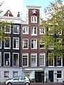 Prinsengracht 843 across.JPG