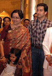 Mallika With Son Prithviraj At An Event In 2009
