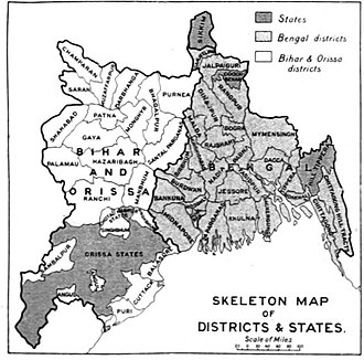 Mymensingh Division - Provincial Map of Bengal showing Greater Mymensing Area (present Division with Tangail and Kishoreganj) in 1976