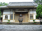 Pu-Zi-Temple-Beitou-Taipei-