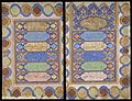 Qu'ran folio, prayers in gold thuluth within illuminated panels LACMA M.2010.54.1 (2 of 3).jpg