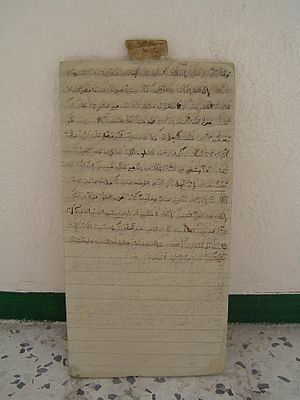 Islam in Libya - Quran studying board shot in Almayyit Mosque Tripoli. Writing on wooden boards is the traditional method for memorizing Quran