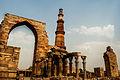 Qutub Minar Monument.jpg