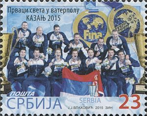 Water polo at the 2015 World Aquatics Championships – Men's tournament - Serbian team with gold medal on a Serbian stamp