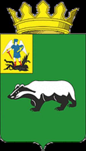 Shenkursky District - Image: RUS Шенкурский район COA