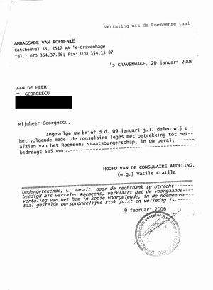 Dutch nationality law - Image: RWN Exception 1 d
