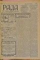 Rada 1908 036.pdf